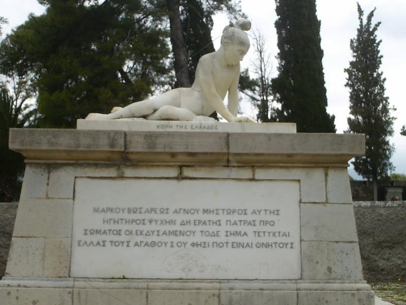 Ο τάφος του Μάρκου Μπότσαρη στον Κήπο των Ηρώων.