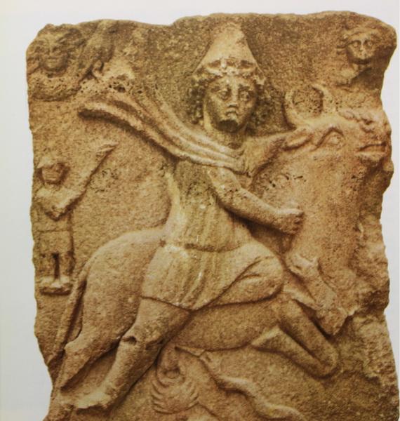 Ανάγλυφο του θεού Μίθρα (Μουσείο Δαμασκού)