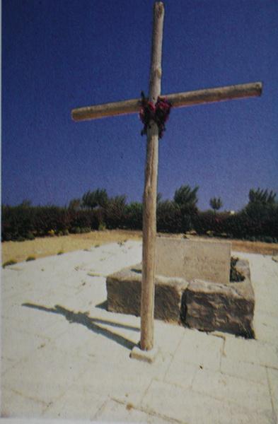 Ο τάφος του Καζαντζάκη στο οχυρό Μαρτινέγκο στο Ηράκλειο Κρήτης