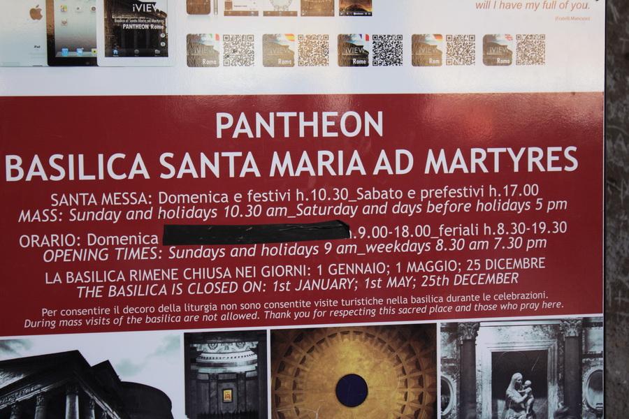 Pantheon Rome (3)