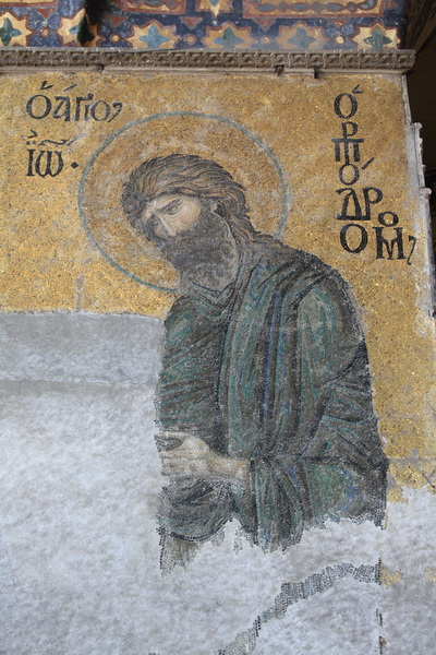 Ιωάννης ο Βαπτιστής
