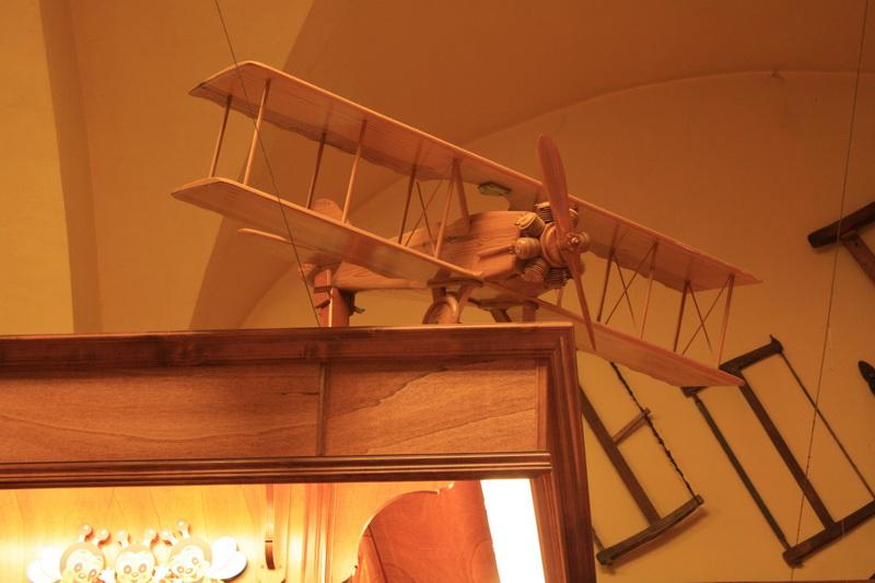 Διπλάνο