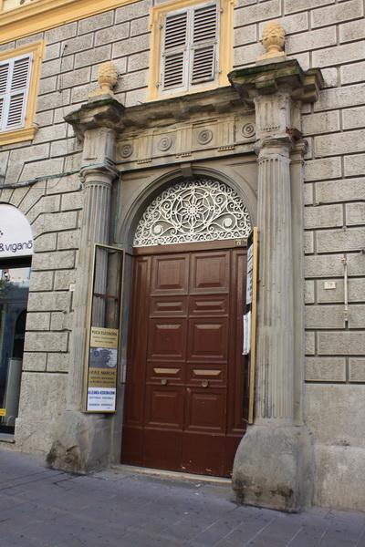 πόρτα - υπέρθυρο