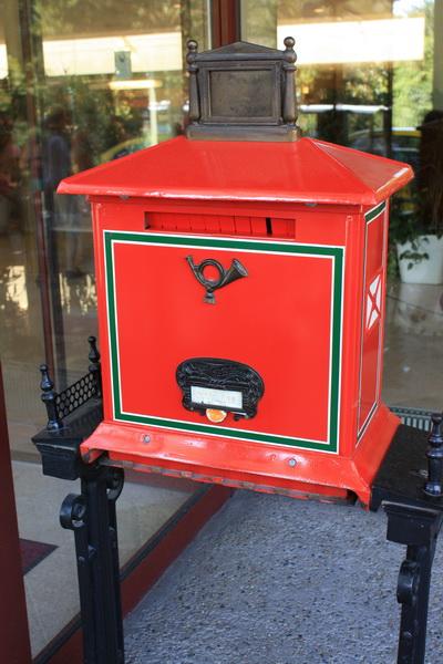 ταχυδρομικό κουτί