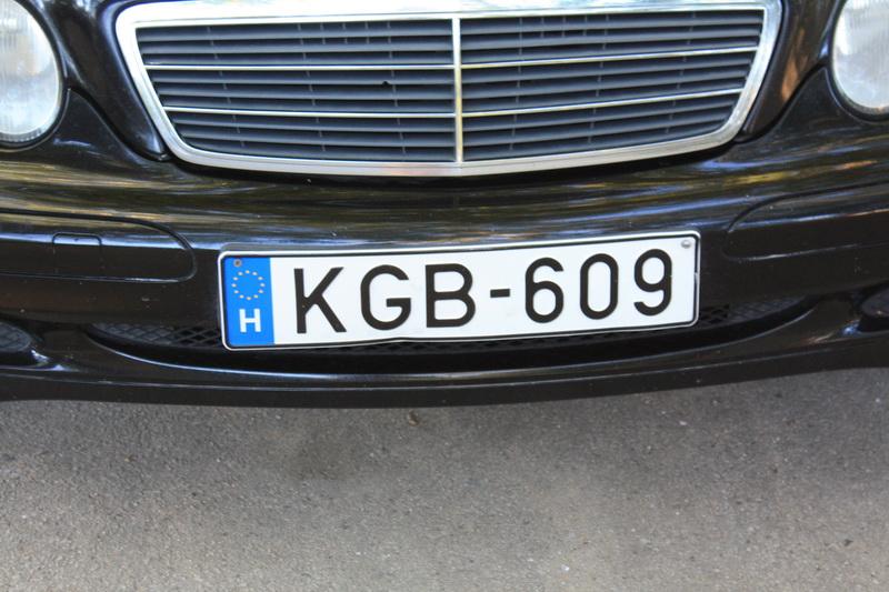 Πινακίδα αυτοκινήτου