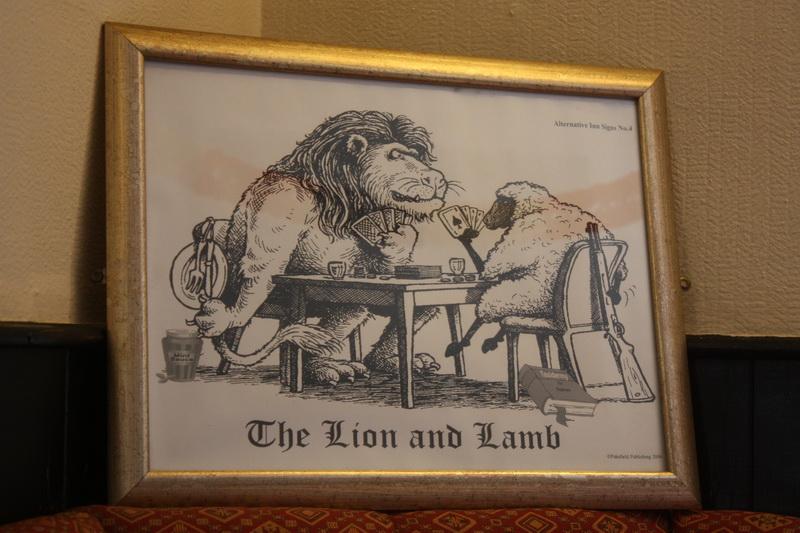 Το λιοντάρι και το αρνί