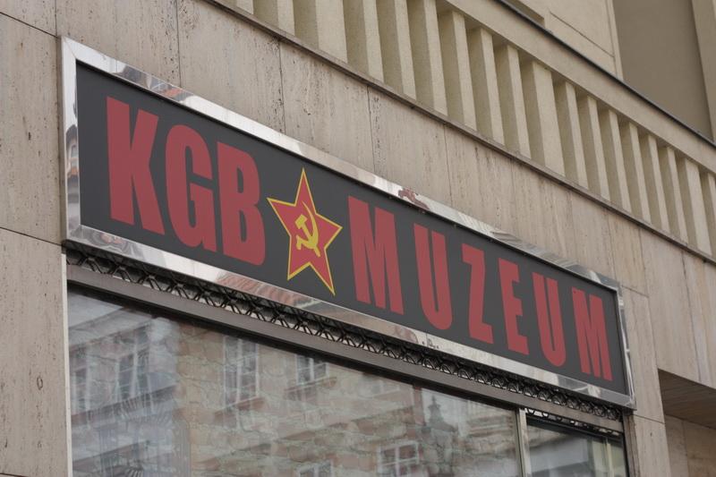 Μουσείο KGB