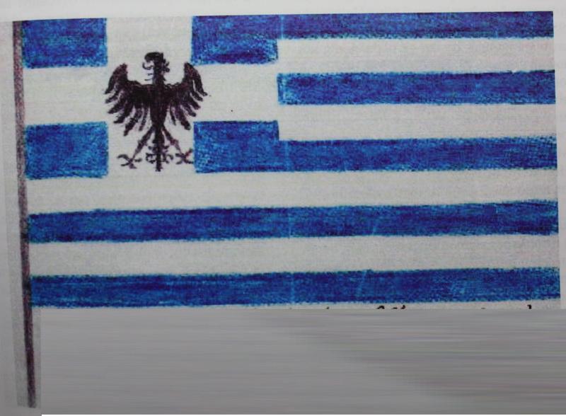 Σημαία της Δημοκρατίας του Πόντου