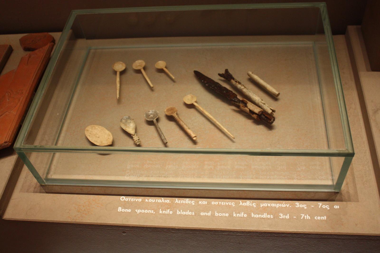 κουτάλια αρχαίων